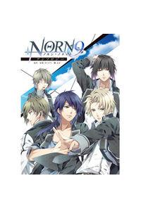 NORN9ノルン+ノネットアンソロジー