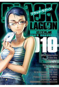 BLACK LAGOON 010