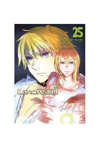 Landreaall  25