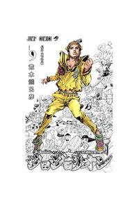 ジョジョリオン ジョジョの奇妙な冒険 Part8 volume9