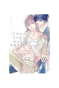 PowderSnowMelancholy