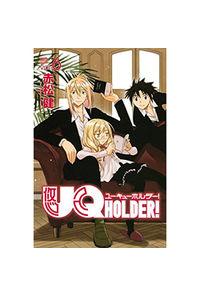 UQ HOLDER! vol.6