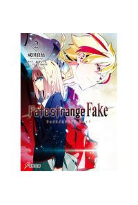 Fate/strange Fake 2