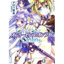 Only Sense Online 5