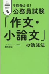 鈴木俊士/著 検索結果 - とらのあな全年齢向け通販
