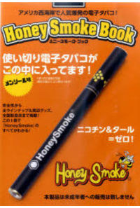 Honey Smoke Book