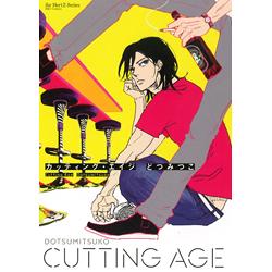 Cutting Age