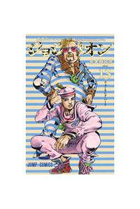 ジョジョリオン ジョジョの奇妙な冒険 Part8 volume13