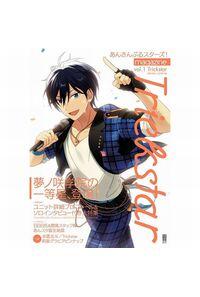 あんさんぶるスターズ!magazine vol.1