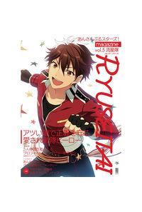 あんさんぶるスターズ!magazine vol.5