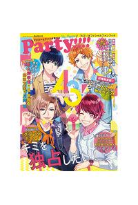 A3!オフィシャルファンブック Party!!!!