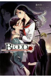 BLOOD#