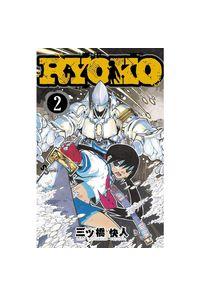 RYOKO 2