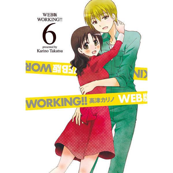 WEB版 WORKING!!   6