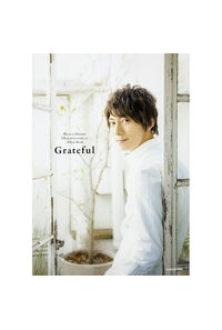 Grateful Wataru Hatano 5th Anniversary ☆ Artist Book