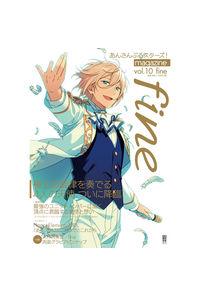 あんさんぶるスターズ!magazine vol.10