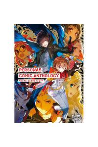 ペルソナ5 コミックアンソロジー   2