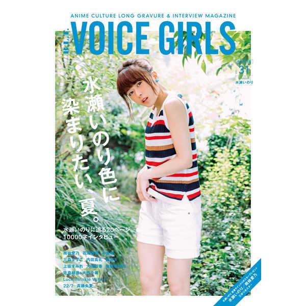 B.L.T.VOICE GIRLS VOL.31