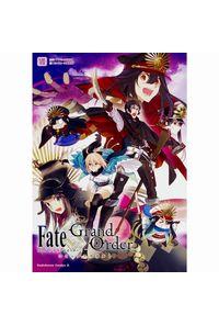 Fate/Grand Orderコミックアラカルト 7