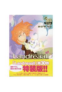 特装版 Landreaall  30