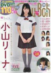 Chu→Boh  81 DVD付