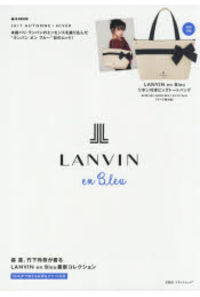 LANVIN en Bleu 2017(AUTOMNE/HIVER)