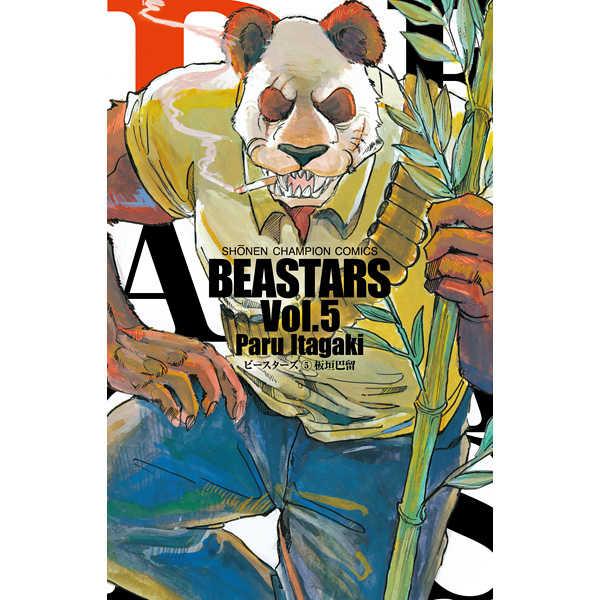 BEASTARS Vol.5
