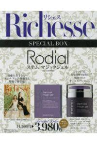 Richesse No.21×ロディアル