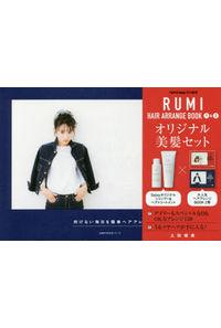RUMI HAIR ARRANG 1&2
