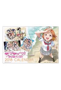 『ラブライブ!サンシャイン!!』カレンダー2018