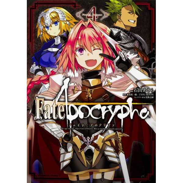 Fate/Apocrypha 4