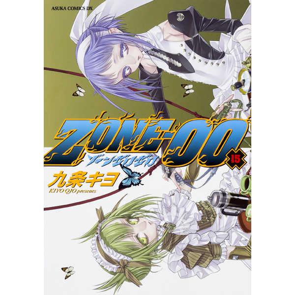 ZONE-00 15