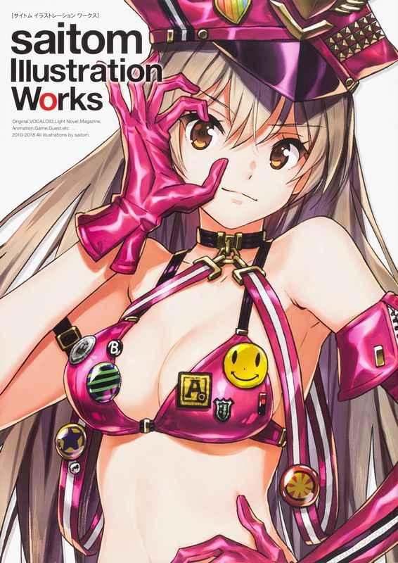 saitom Illustration Works Original,VOCALOID,Light Novel,Magazine,Animation,Game,Guest,etc.…2010-2018 All Illustrations by saitom