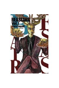 BEASTARS Vol.7