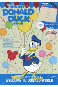 Disney Hello!DONALD DUCK BOOK