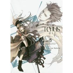 Levius/est vol.5 (中田春彌/著) - とらのあな女子部全年齢向け通販