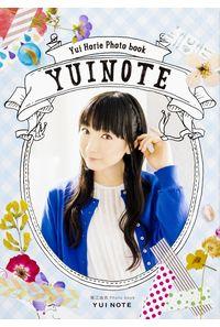 YUI NOTE 堀江由衣Photo book