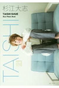 TAISHI 杉江大志First Photo Book