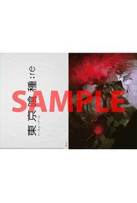 東京喰種トーキョーグール:re 14 描き下ろしクリアファイル