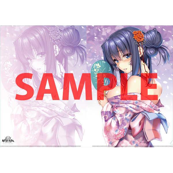 「COMIC E×E」「アマカノ+ビジュアルファンブック」2周年記念同時購入フェア アマカノ+絵柄クリアファイル