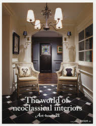 The world of neoclassical interiors Art-house21