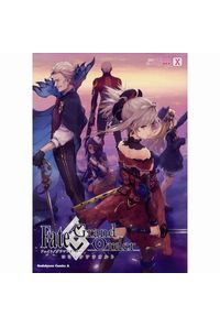 Fate/Grand Orderコミックアラカルト 10