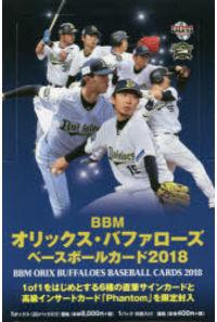 '18 オリックス・バファローズ BOX