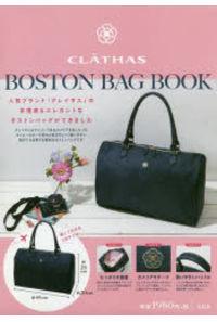 CLATHAS BOSTON BAG B