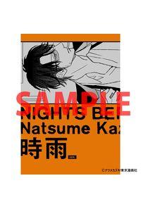 【特 典】描き下ろし入り 4Pリーフレット (Nights before night(通常版・とらのあな限定版))