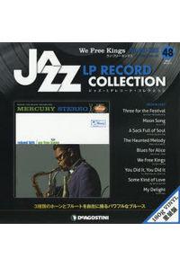 ジャズ・LPレコード・コレク 48 全国