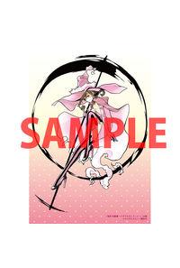 【特典】 特製イラストカード (夜桜四重奏~ヨザクラカルテット~ 22(通常版・限定版))