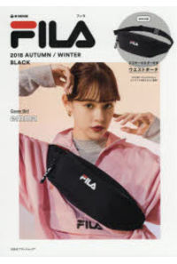 FILA 2018 AUTUMN/WINTER BLACK
