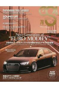 eS4 EUROMOTIVE MAGAZINE 76(2018SEPTEMBER)