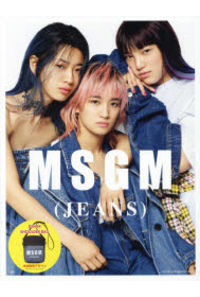 MSGM MAGAZINE   2